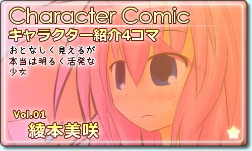 character_design_window001.jpg