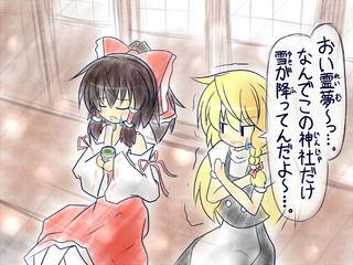 東方氷精姉 第2話 スクリーンショット04
