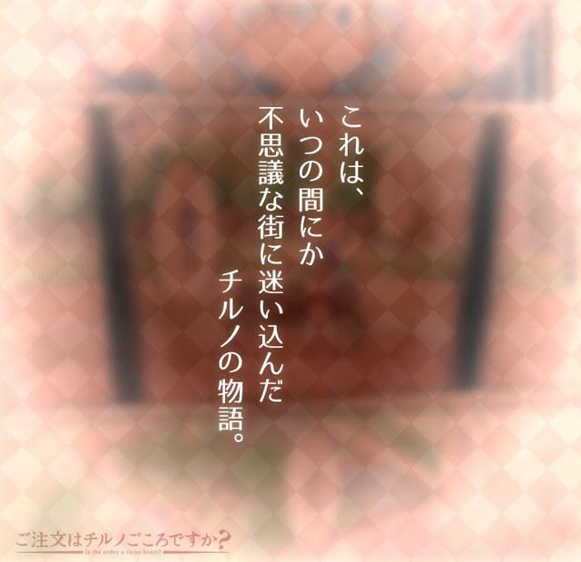 cirnoheart003.jpg