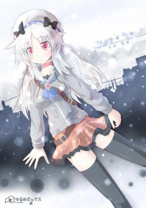 冬凪 雪絹 : yuki_huyunagi